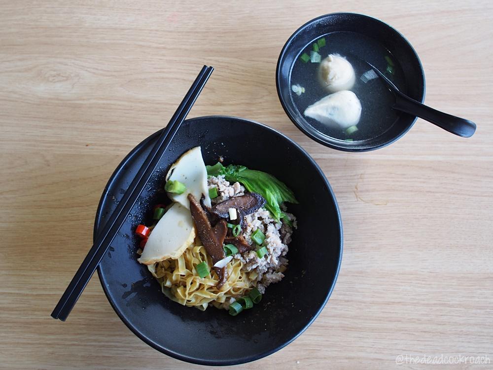 bak chor mee, da san yuan, da san yuan bak chor mee, 大三圆, 肉挫面, 肉脞面, 肉脞麵, food, food review, review, singapore, yishun, yishun park hawker centre,