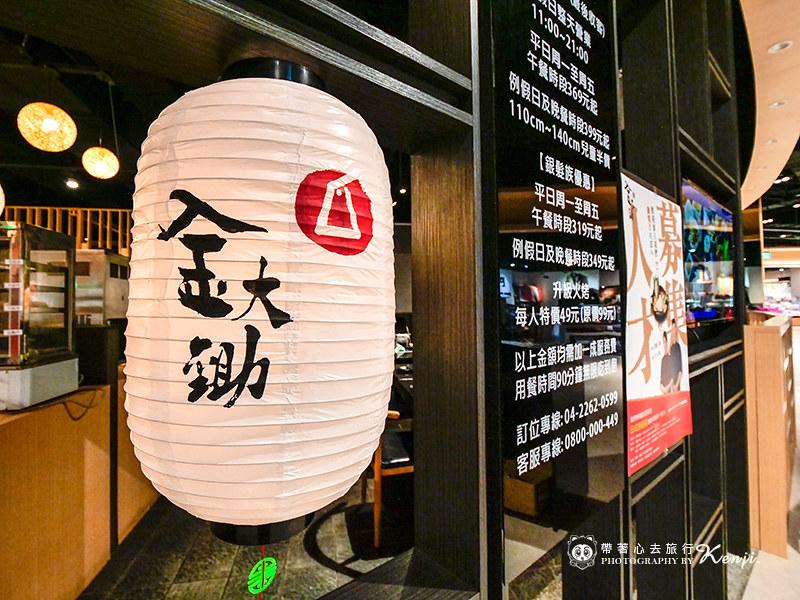 kim-sukiyaki-5