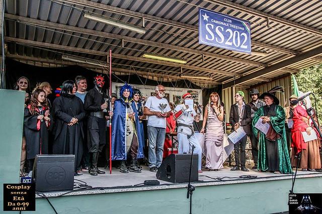 CSE - SS202 2017