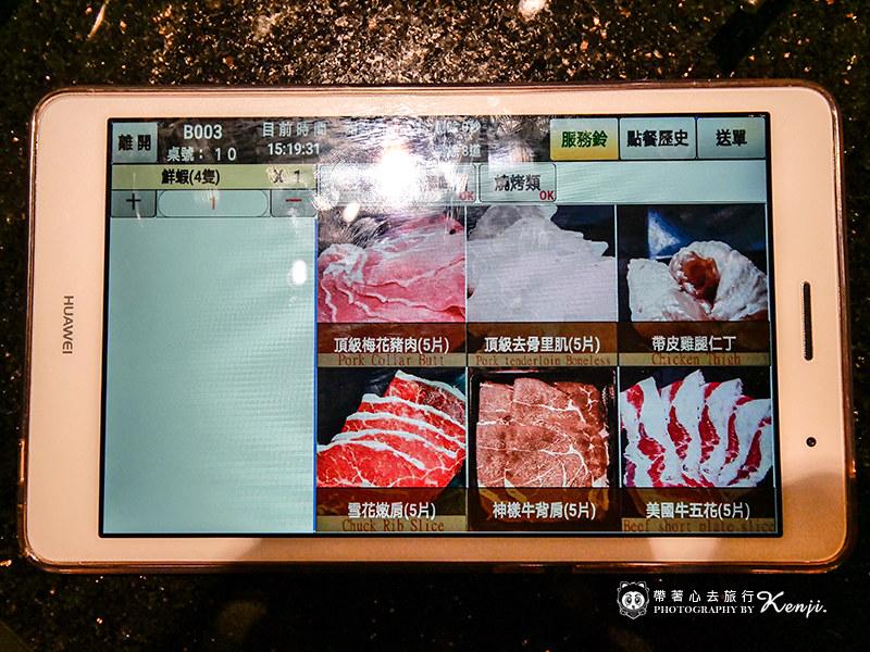 kim-sukiyaki-19