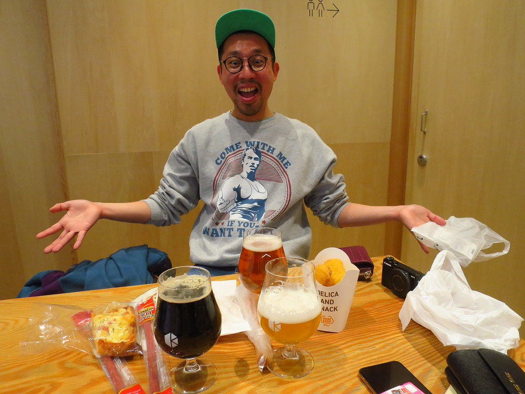 Day 2 - Kyoto Brewing Co.