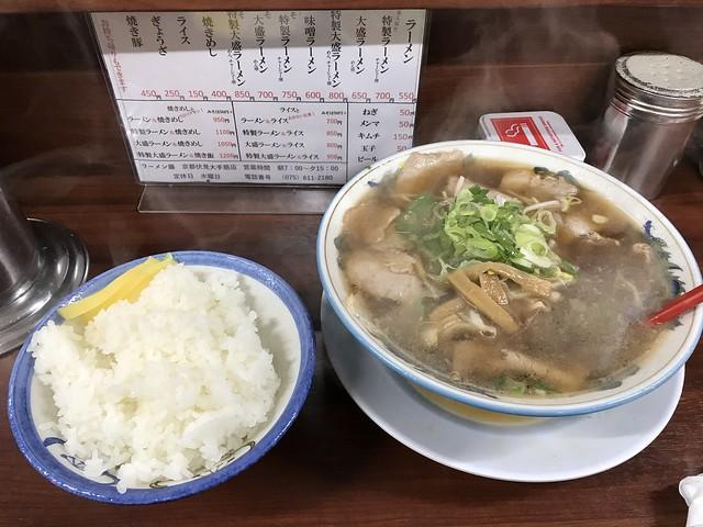 特製ラーメンとライス(合計850円)