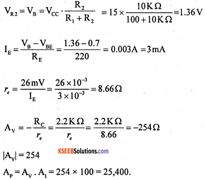 2nd PUC Electronics Previous Year Question Paper March 2018 5