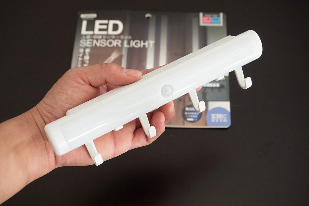 LED_SENSOR_LIGHT-2