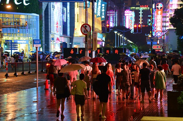 Shanghai - Nanjing East Road