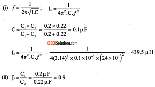 2nd PUC Electronics Previous Year Question Paper March 2018 8