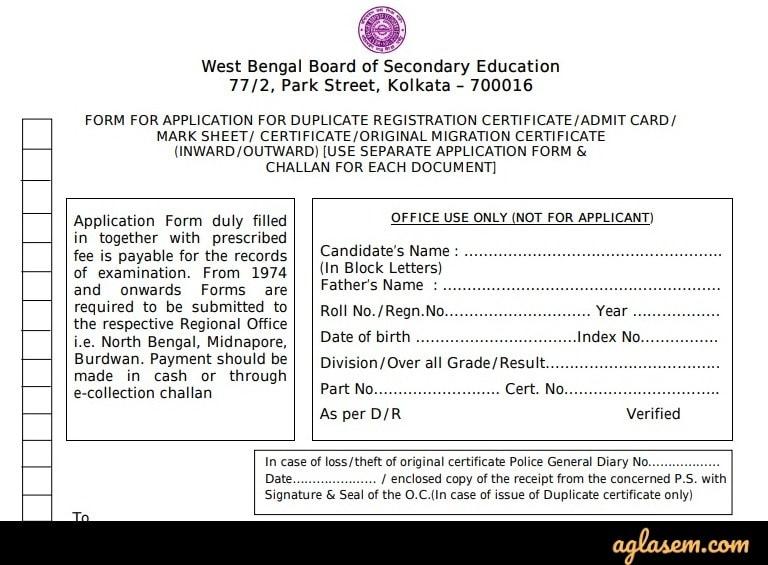 Madhyamik Exam Duplicate ceritificate / marksheet Application Form