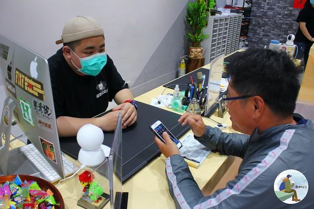 iPhone維修蘋果保衛站竹南店