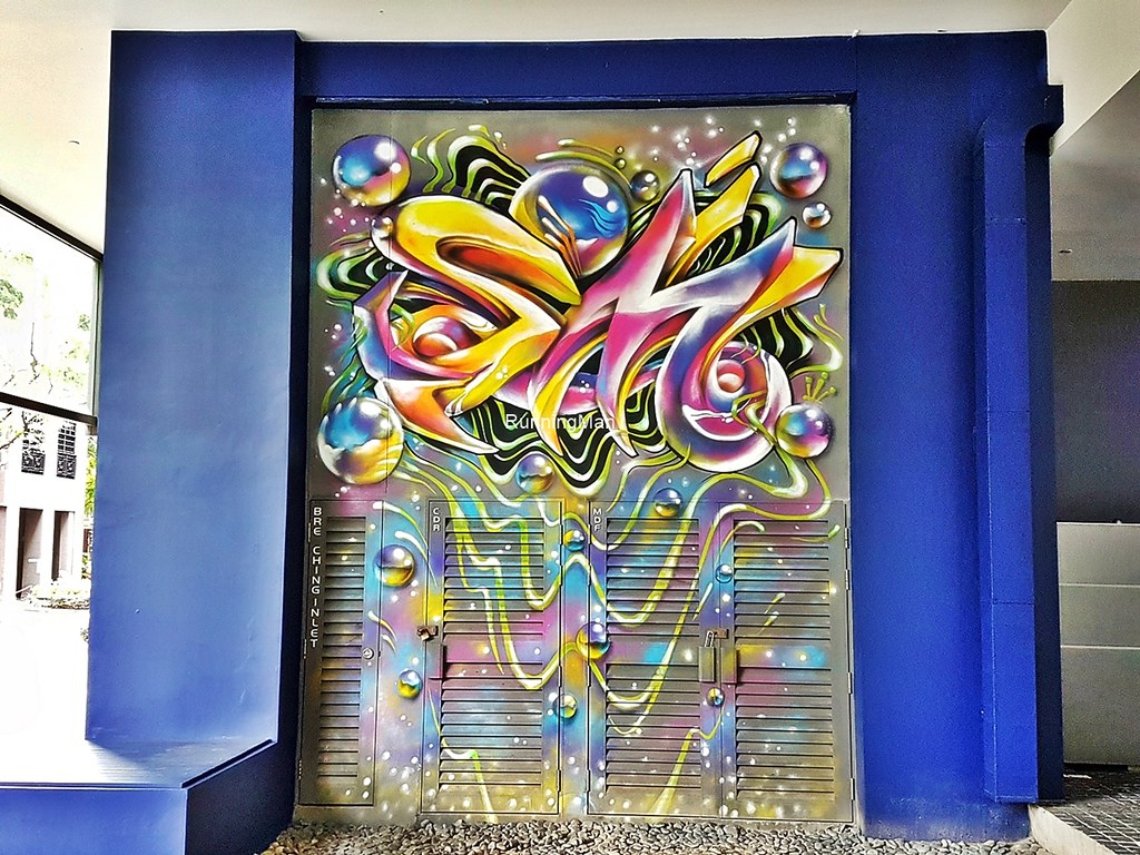 Studio M Hotel 17 - Graffiti Art