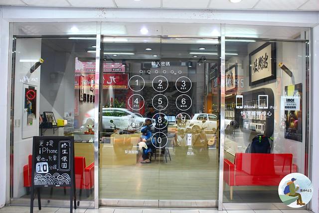 蘋果保衛站竹南店店面明亮感覺很舒服