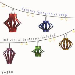 festive lantern // deep