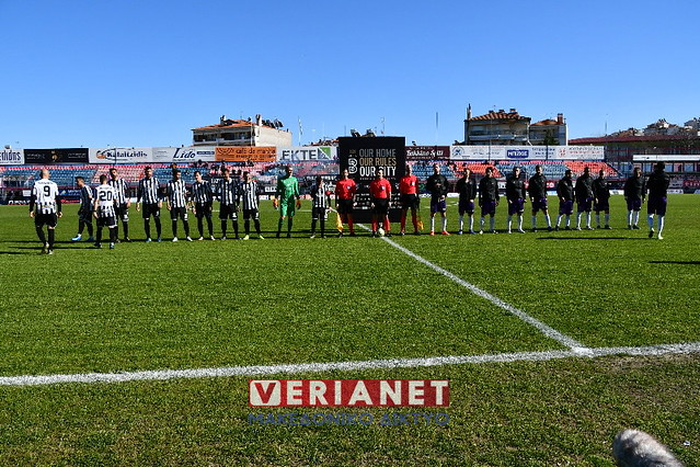 Football League Βέροια - Ιεράπετρα 1-2 29/2/20