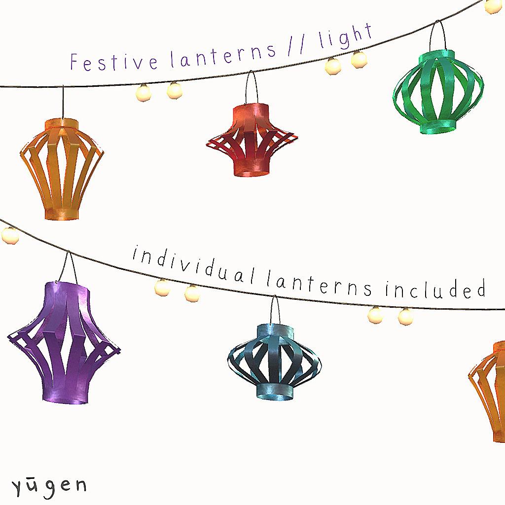festive lantern // light