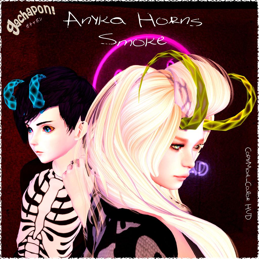 Anyka Smoke Horns