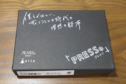 P1001653