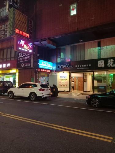 舞悅天酒店 台南酒店消費資訊表 台南便服店 台南禮服店