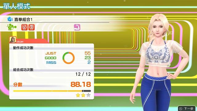 一開始我以為 GOOD 是比較好的,直到後來才發現 JUST 才是打到拍點上XD@Fitness Boxing拳擊有氧 - Nintendo Switch
