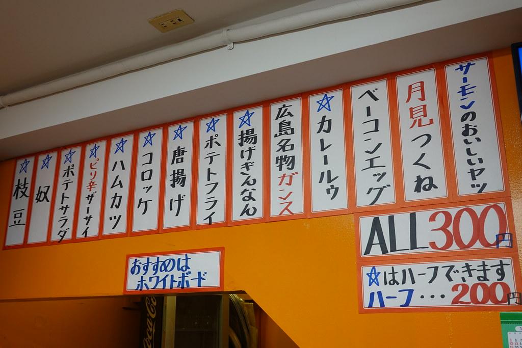 タチノミ現象(江古田)