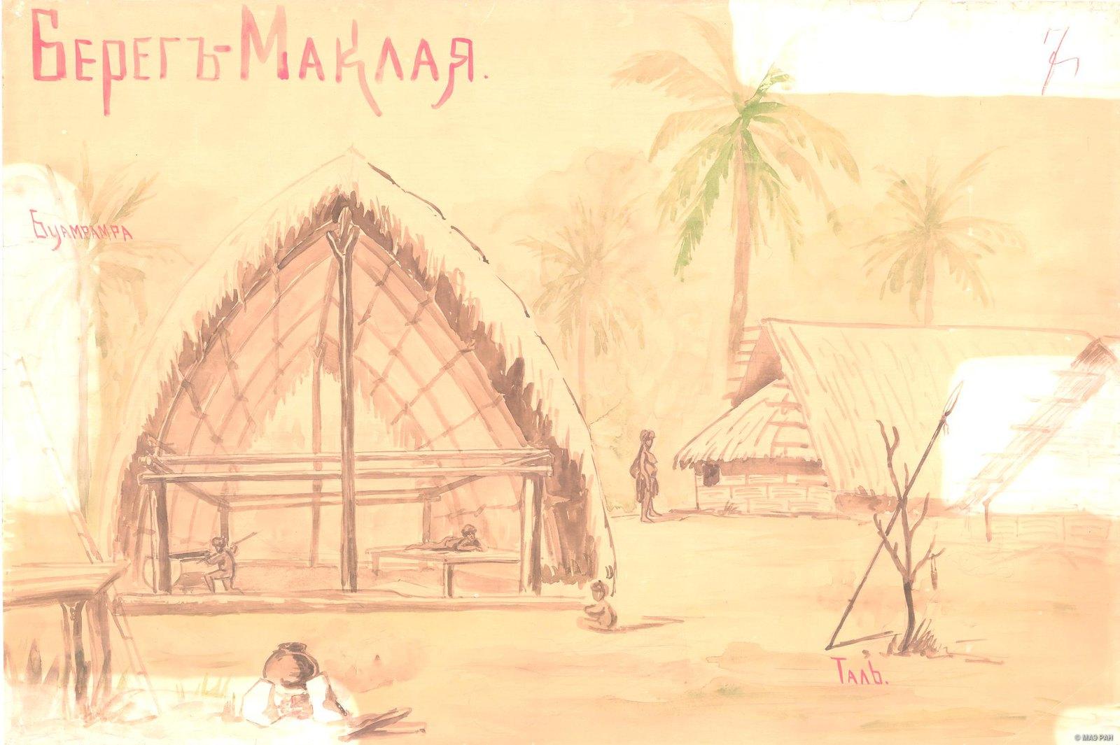 1880-е. Мужской дом («буамрамра»). Папуасы Новой Гвинеи