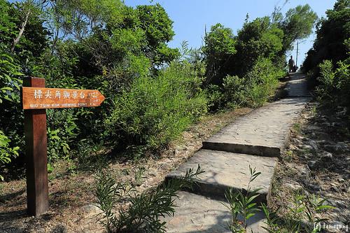Long Ke Wan - MacLehose Trail Stage 1