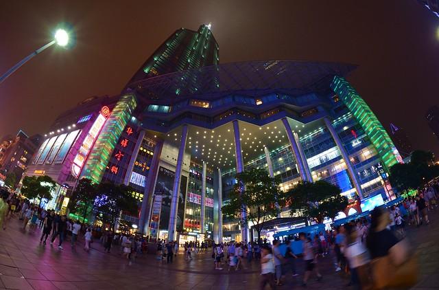 Shanghai - Shimao International Plaza