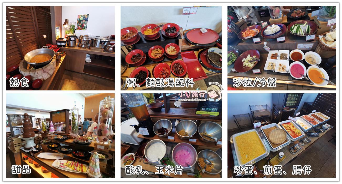 沖繩瀨長島溫泉飯店