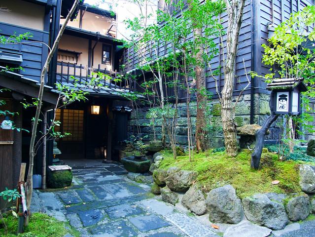 556-Japan-Kurokawa Onsen