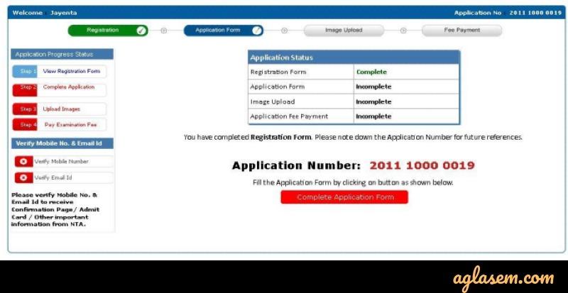 ICAR AIEEA PG Application Form 2020 (Over)