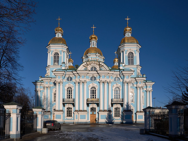Nicolo-Bogoyavlenskiy Cathedral.   Saint-Petersburg