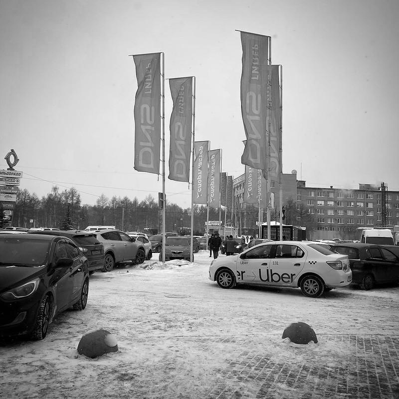 Зима в городе
