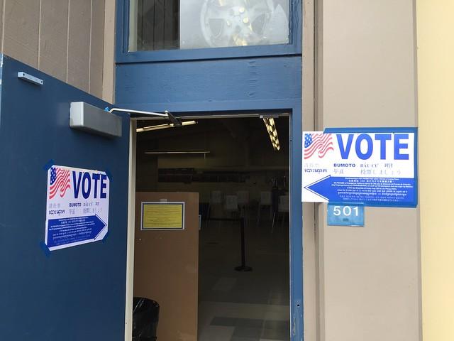 投票しましょう