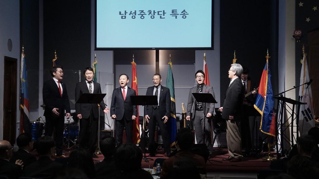 030120_8차세계선교대회발대식_5