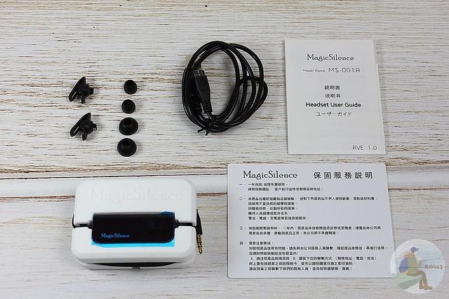主動式抗噪耳機推薦MS-001A