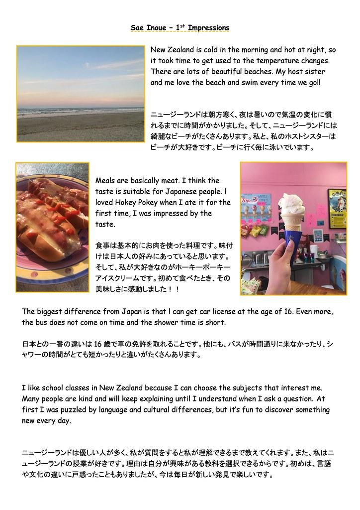 ①1st Impressions - February 12