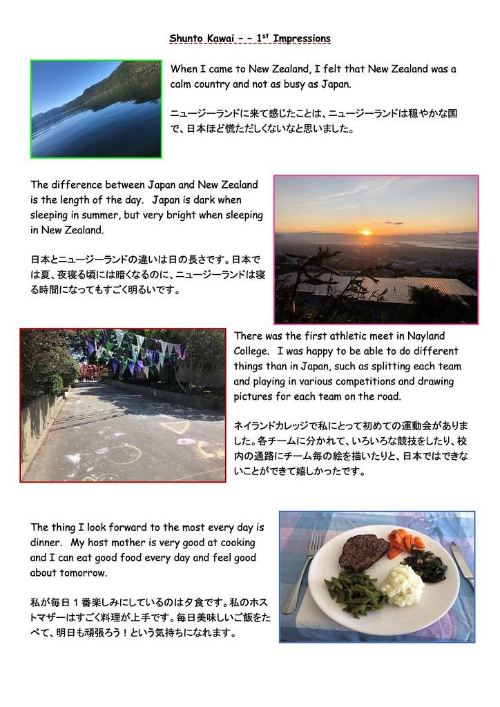 ①1st Impressions - February 4