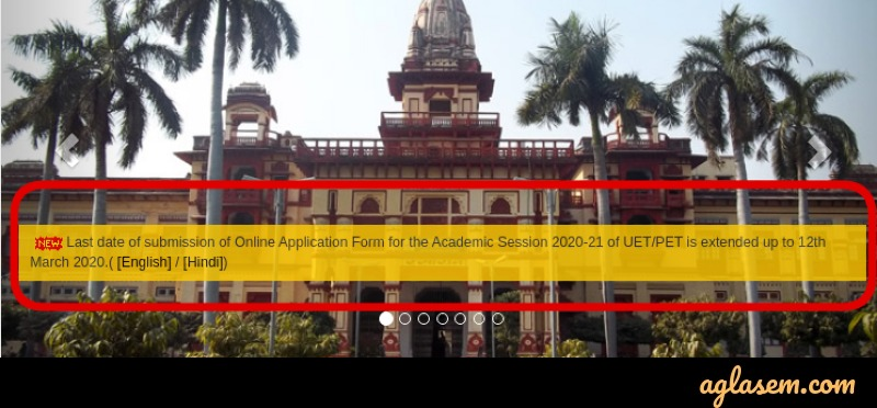 BHU Registration 2020 (Extended): Ends on 12 Mar; Apply Online at bhuonline.in
