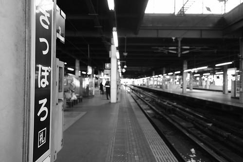 01-03-2020 Sapporo (9)