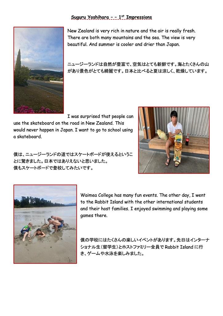 ①1st Impressions - February 2