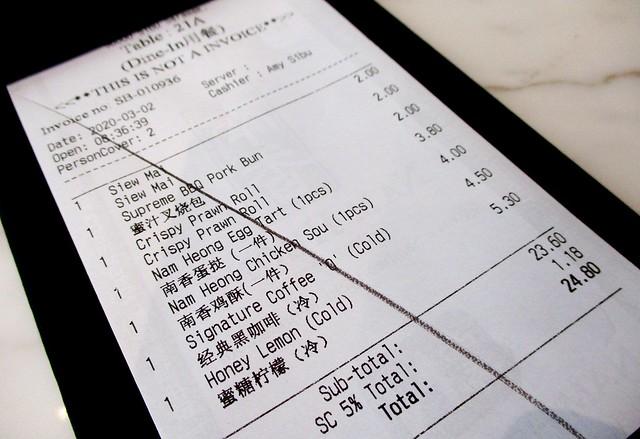 Nam Heong Ipoh order list