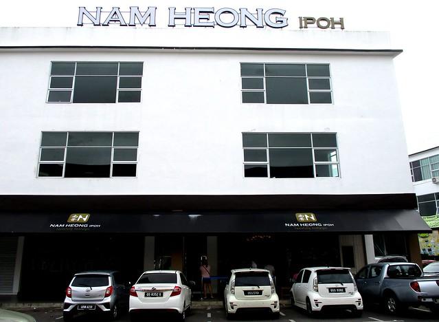 Nam Heong Ipoh, Sibu