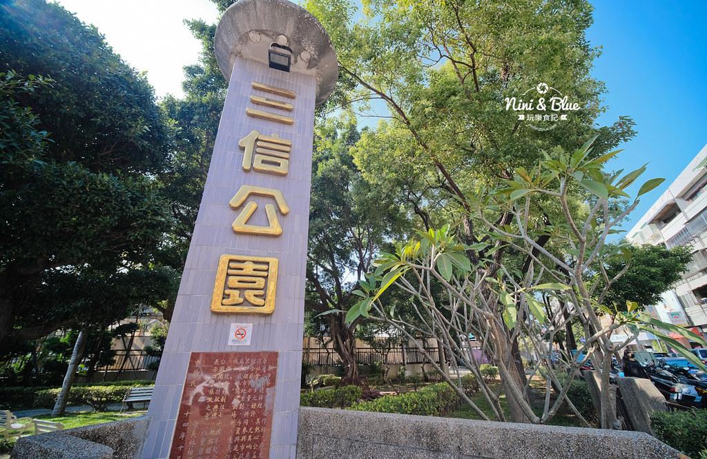 台中特色公園 三信公園 漢口路15