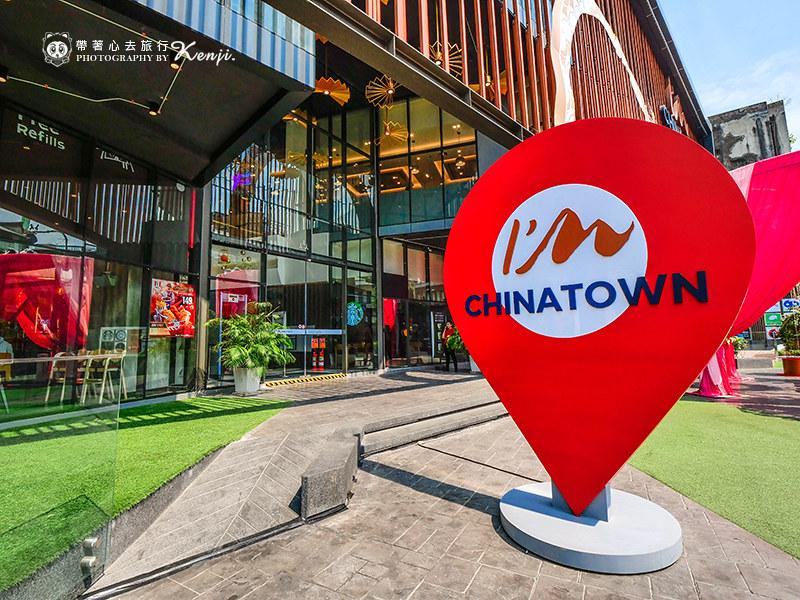 im-chinatown-4