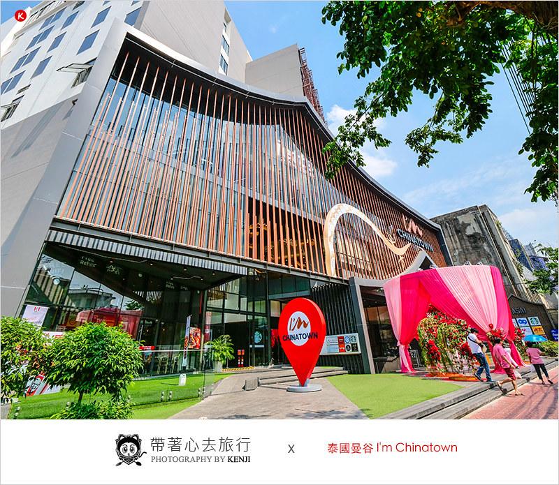 im-chinatown-1