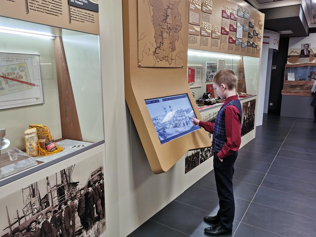 Как мы в музей пермской нефти ходили IMG_20200302_103204