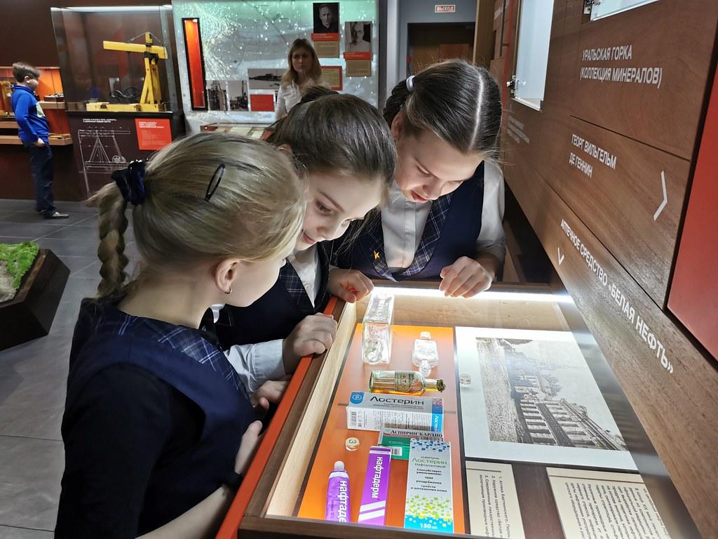 Как мы в музей пермской нефти ходили IMG_20200302_103059