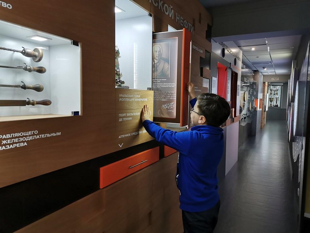 Как мы в музей пермской нефти ходили IMG_20200302_103818