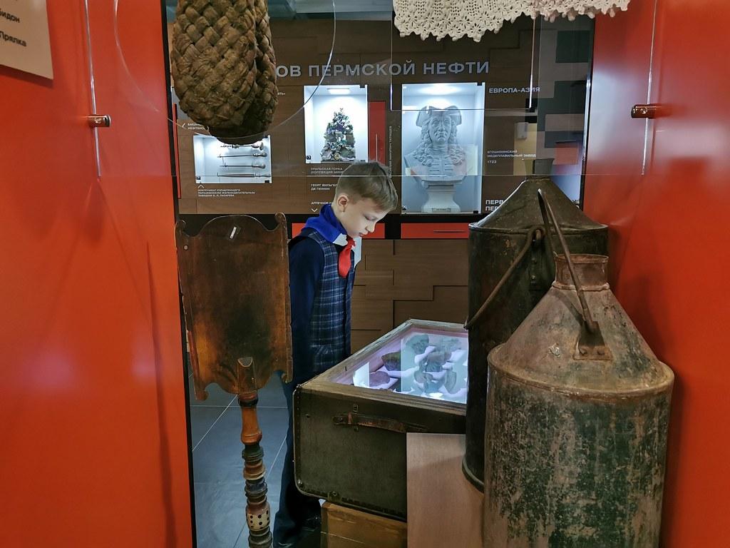 Как мы в музей пермской нефти ходили IMG_20200302_103513