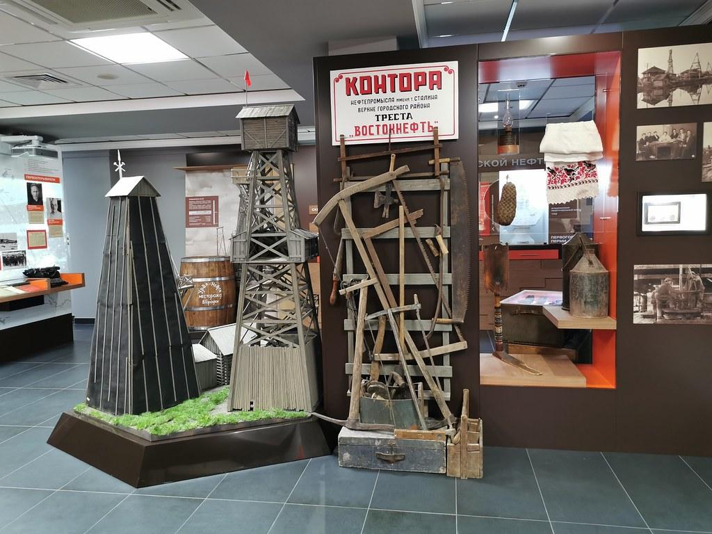 Как мы в музей пермской нефти ходили IMG_20200302_102348
