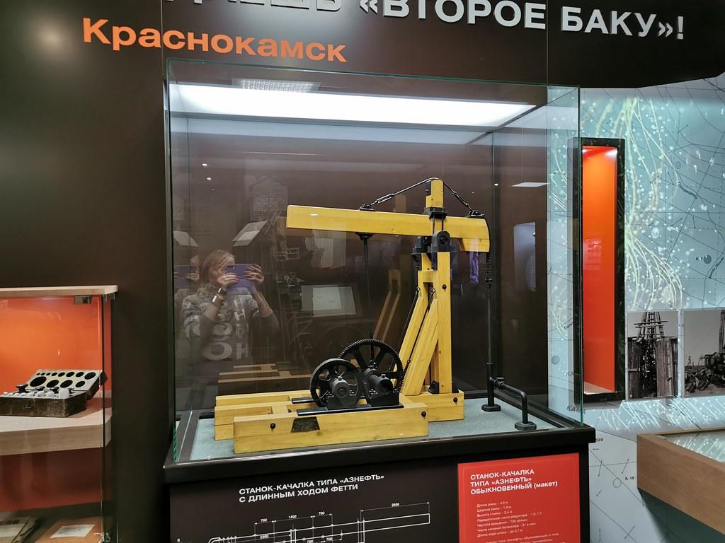 Как мы в музей пермской нефти ходили IMG_20200302_102126