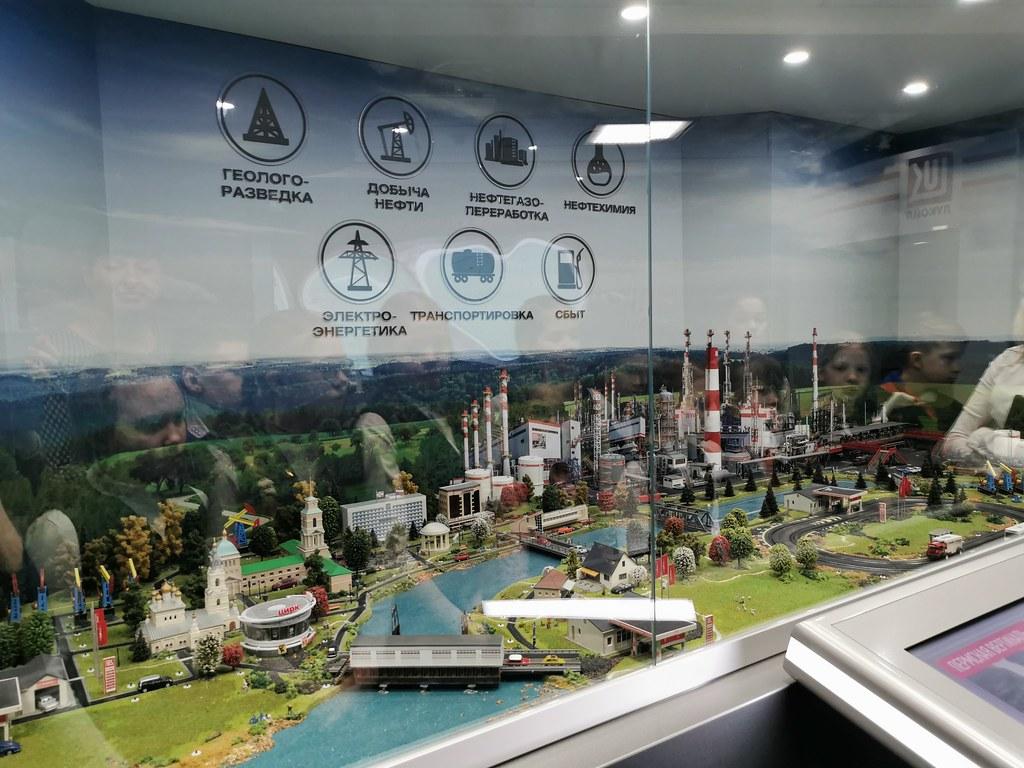 Как мы в музей пермской нефти ходили IMG_20200302_100909